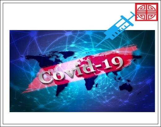 코로나19 백신 예방접종 부작용