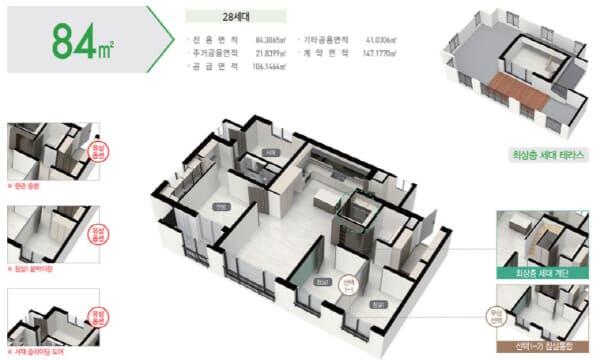 광주-산정-대광로제비앙-84