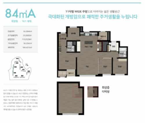 창원-마창대교-유보라-아이비파크-84A