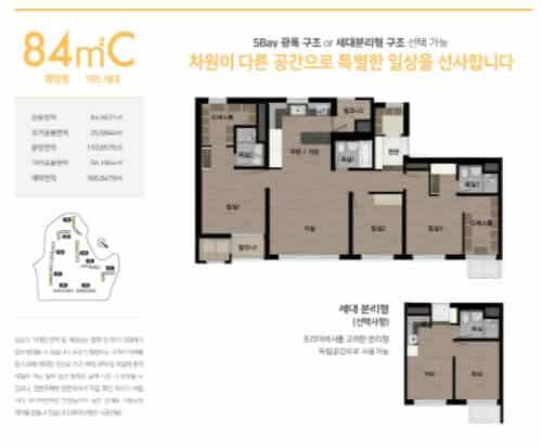 창원-마창대교-유보라-아이비파크-84C