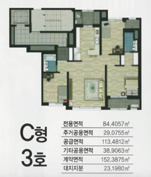 이시아-팰리스-84C