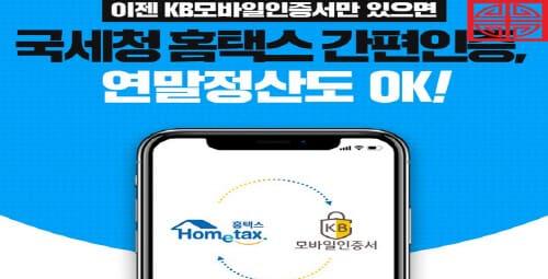 국민은행-폰뱅킹-텔레뱅킹-이용시간