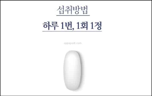 SMDR-수면영양제-가격
