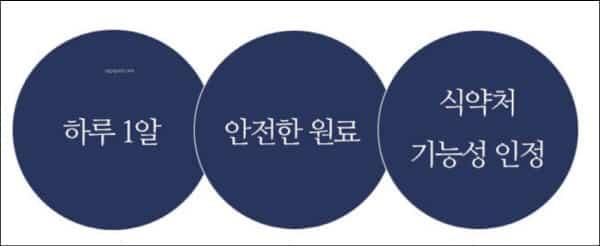 SMDR-수면영양제-부작용-2가지