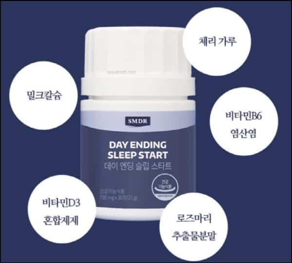 SMDR-수면영양제-성분