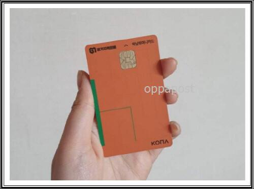 경기지역화폐-카드-오프라인-발급-방법