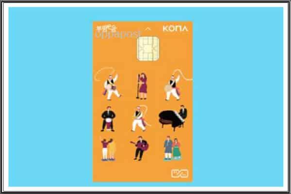 부평e음-카드