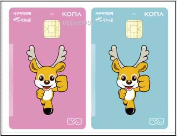 서로e음-카드