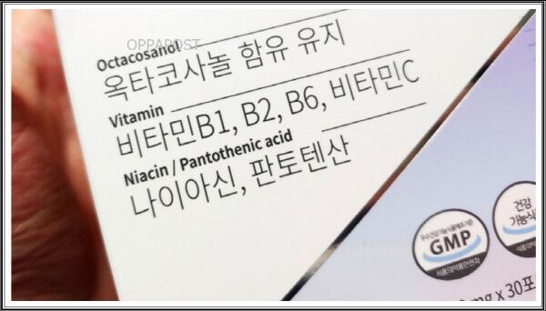 옥타코사놀-섭취량