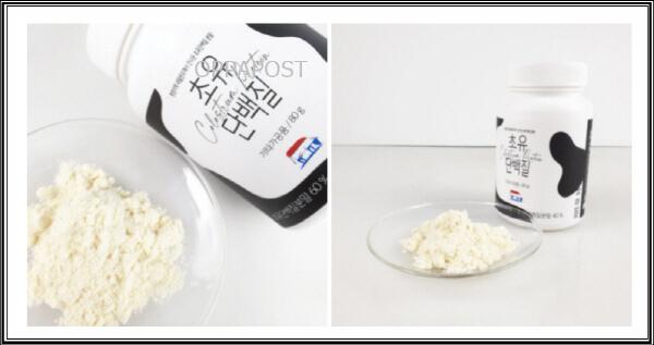 초유-단백질-분말-부작용-4가지