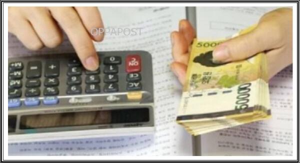 휴면보험금-지급
